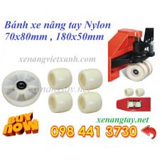 Bánh xe nâng tay Nylon 180x50mm